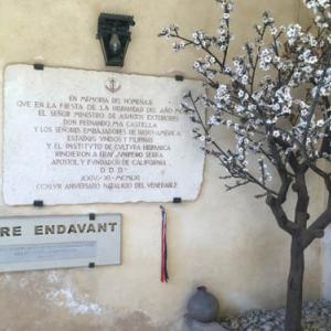 フランシスコ会修道士ジュニペロ・セラ博物館~マヨルカ島ペトラに残された生家