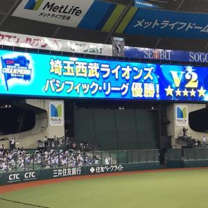 ガンバレ埼玉西武ライオンズ!クライマックスシリーズ2019第一戦!