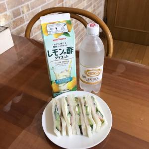 今朝のサンドイッチ&お酢ドリンク
