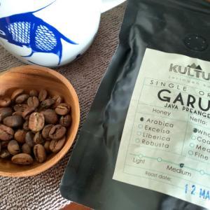 西ジャワのガルッ産アラビカ豆を試してみました