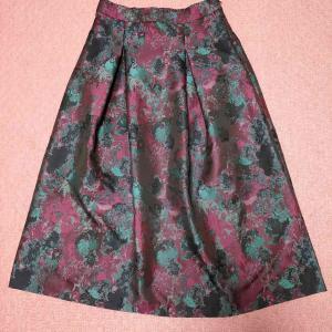 必死に買ったスカートとか、の巻