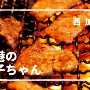 【焼き肉といえばこれ】『漁港の肉子ちゃん』西 加奈子