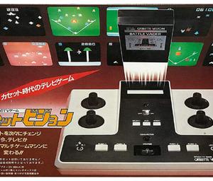 コンシューマゲーム機の歴史~1981年発売~