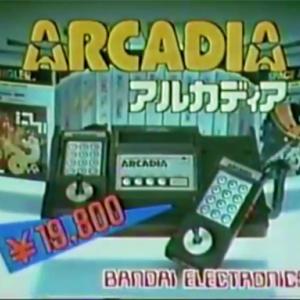 コンシューマゲーム機の歴史~1983年発売~