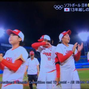 祝!ソフトボール金メダル!