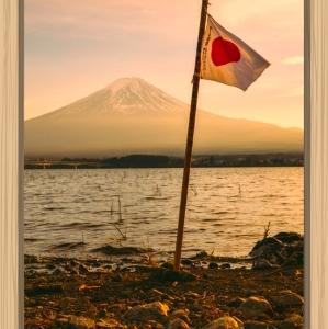 斉藤一人さん 日本の神様