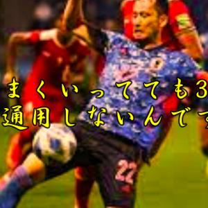 斉藤一人さん 今うまくいってても3年後には通用しないんです