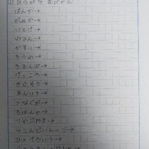 『脳トレ5/22』(金)✏️✏️✏️
