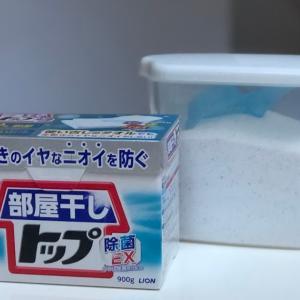 使い方なんて、自由。洗濯用の粉洗剤を、調味料入れに詰め替える。