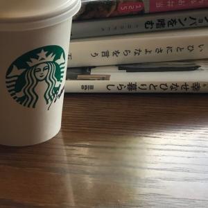 ひとりになれる時間と、家族との時間。『ある男』読了。(おまけ:お酒の席で『牛タンのウニクラ寿司』)