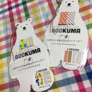 付箋としおりがひとつになった可愛いクマのしおり【BOOKUMA】は推理小説を読む時にオススメ!