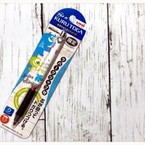 【クルトガ ラバーグリップ】は手の小さい女性にイチオシのシャーペン!!
