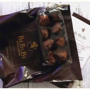 【BEBEBE】ベルギーチョコレート専門店in神戸!
