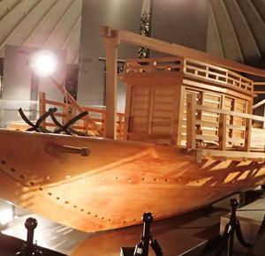 愛媛県歴史文化博物館に行ってきました