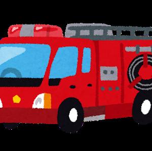 いらない装備より消防団の車両の入れ替えを急いで!