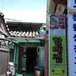 ソウル 景福宮近くのミシュランにも掲載されたカムジャタン、チョッパルのおすすめ店