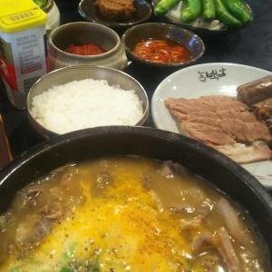 ソウル カンナム区 ひとりでも食べれる人気スンデクッパ店 농민백암순대(ノンミンぺガンスンデ)