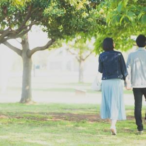 過去の恋愛