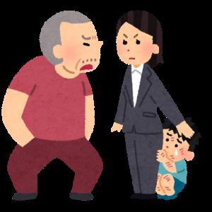 【雑記】 「貧乏人は子供作るな?」について思うこと