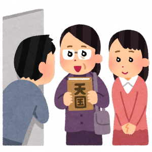 【雑談】 カルト宗教について思うこと