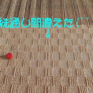 手織り手紡ぎ工房より・桃山織り その2