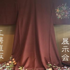 手描き友禅展示会 3月開催のお知らせです。
