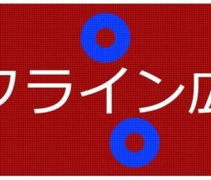 【オフライン広告】THE TABLE なら 飲食店 での 広告 を 格安料金 で 展開可能!