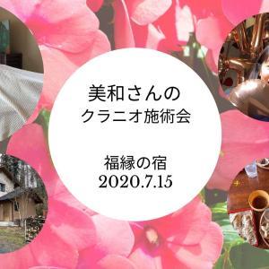 【募集】7/15助産師&セラピスト上田 美和さん(宇都宮ここからいふ主宰)のクラニオ施術会