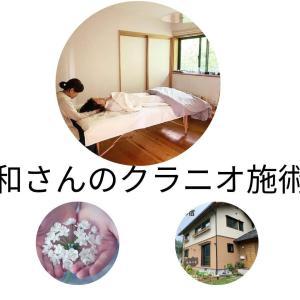 【募集】5/28(金)美和さんのクラニオ施術会