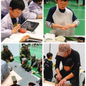 福知山産業フェアで職業体験