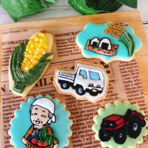 続きまして農家さんクッキー