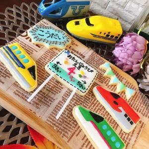 【レッスンレポ】お誕生日新幹線クッキー