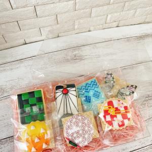 プレゼント企画詳細