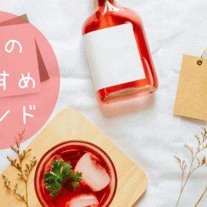 バレンタインに贈りたいおすすめの紅茶ブランドはどれ?バレンタインにおすすめな紅茶ブランドを紹介