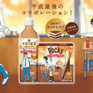 新商品「キリン 午後の紅茶 マスカルポーネ薫るチーズミルクティー」はどんな味?チーズミルクティーの口コミや感想