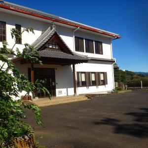 前橋市粕川歴史資料館