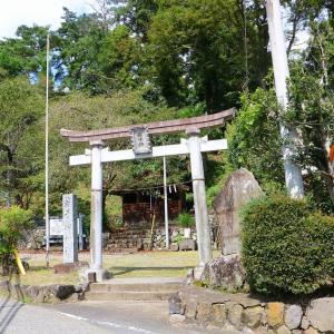 若子持神社