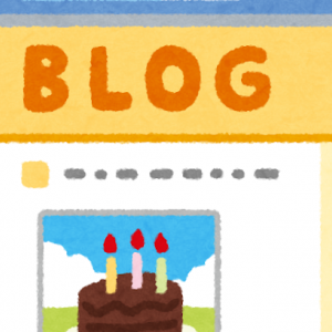 bloggerで記事公開後にパーマリンクを変更する方法