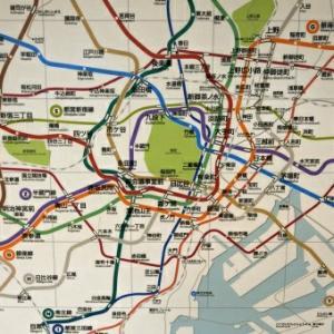 就活生なら知っておこう❗️東京メトロと都営地下鉄のサービス一体化とは?