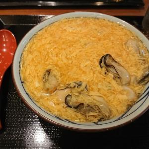 丸亀製麺@東村山