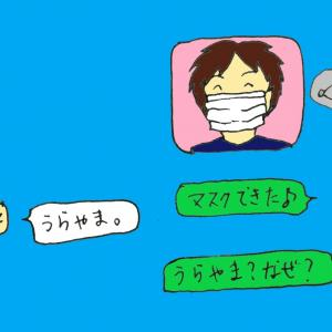 マスクしない派→布マスク愛用者へ②