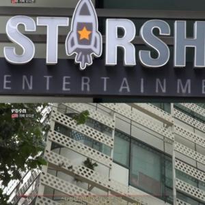 STARSHIPエンターテインメント、「PRODUCE X 101」嘘のオーディション疑惑浮上…特別待遇から競演曲流出まで