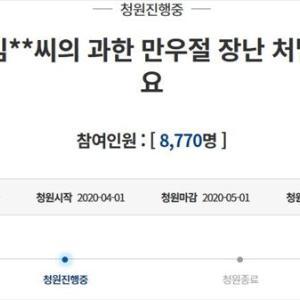 ジェジュン、3度目のインスタ更新で改めて謝罪 コロナ感染のエイプリルフール発言が日韓で大炎上…韓国では国民請願まで登場