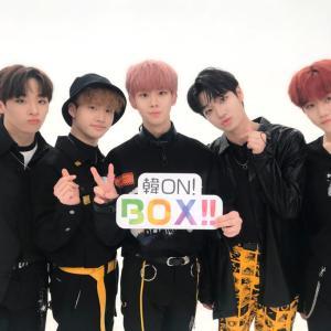 期待の新人アイドルグループMCNDが新MCに就任!韓国音楽情報番組『韓ON! BOX!!』が7月よりリスタート決定