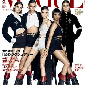 「VOGUE JAPAN」2020年8月号、「BTSが見つめる未来」独占撮影&インタビューを全8ページ掲載
