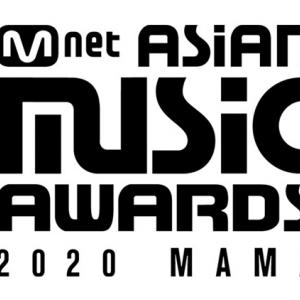 2020 MAMA(Mnet Asian Music Awards)」12月6日に非対面開催へ