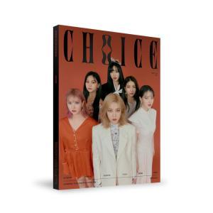 GFRIEND、THE 2nd PHOTOBOOK 「CHOICE」発売決定!