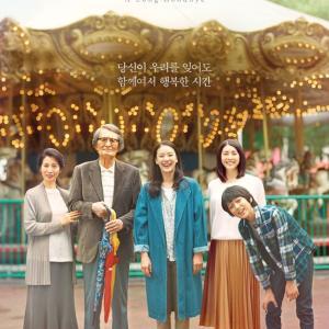 竹内結子さん自殺ニュースに韓国ファンも衝撃、今年5月に映画が公開されたばかり…