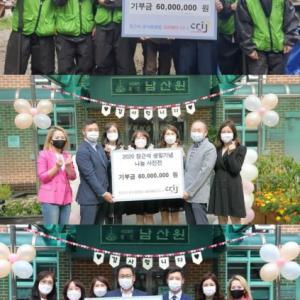 チャン・グンソクのファンクラブ「Cri-J」2億4,000万ウォン寄付、社会に良い影響力