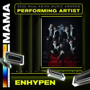 「2020 MAMA」OH MY GIRL、THE BOYZ、Stray Kids、(G)I-DLE、ATEEZ、CRAVITY、ENHYPENの出演決定!